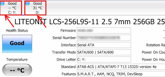 מספר הכוננים שקיימים במחשב והאותיות שמוקצות להם