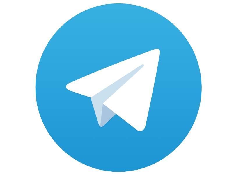 פרטיות זה שם המשחק - כל מה שרציתם לדעת על טלגרם Telegram