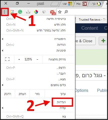 הגדרות Google Chrome